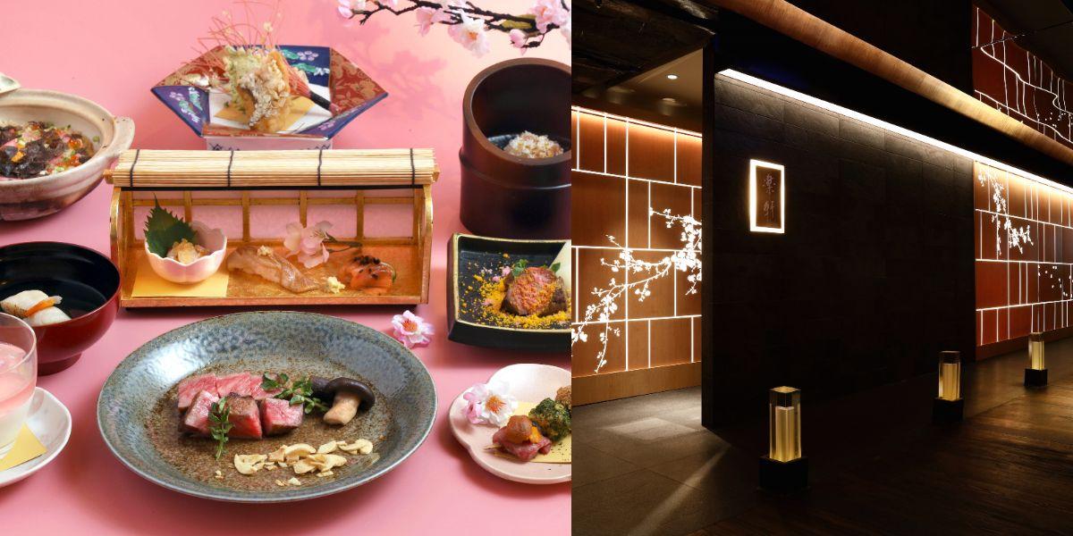 「樂軒和牛割烹」推出櫻花季限定菜單!日本A5和牛,北海道海膽,日本櫻鱒一次品嘗