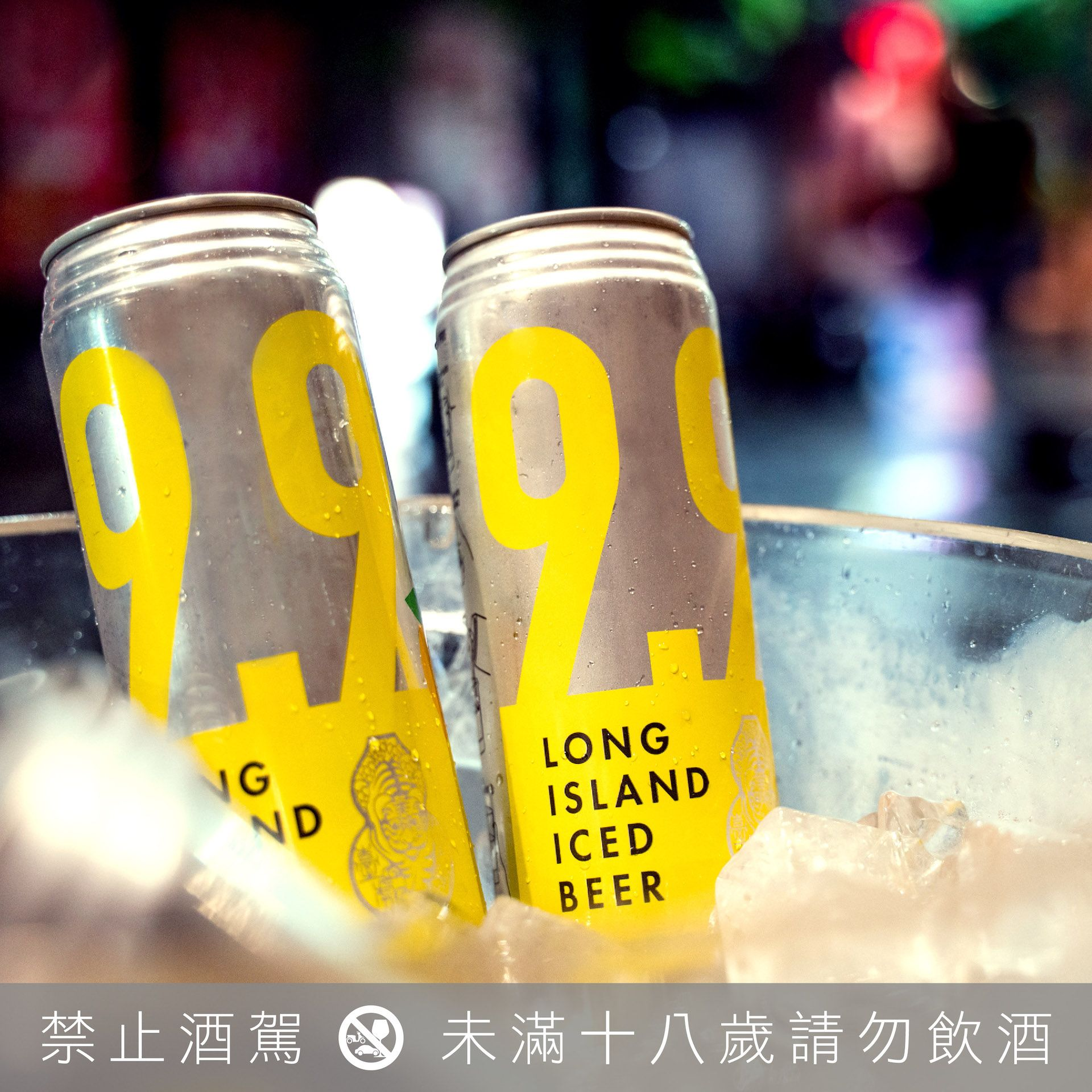 不只有啤酒!臺虎精釀首度推出「調酒系」飲品,長島冰茶控別錯過