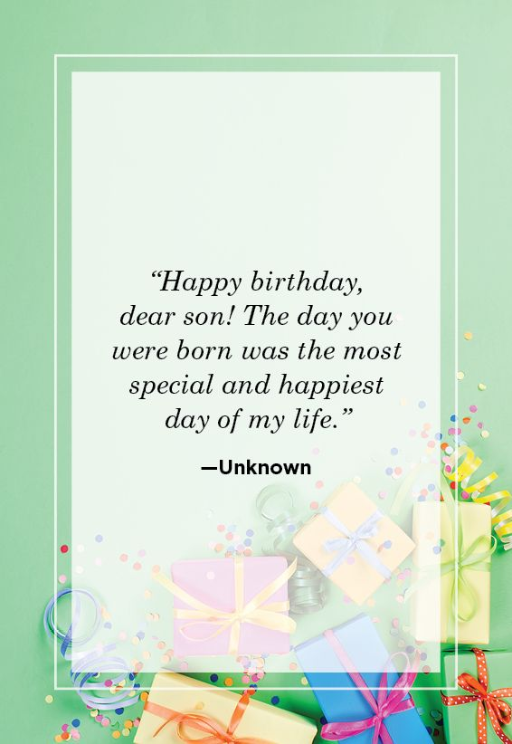 100+ Happy Birthday Son Quotes, Images, Wishes and Messages