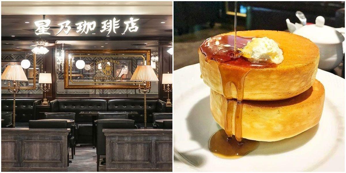 日本人氣喫茶店「星乃珈琲店」進駐臺灣!不用出國就能品嘗厚實舒芙蕾鬆餅