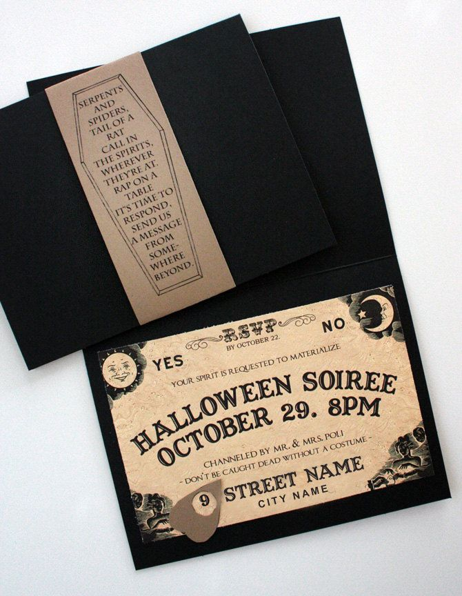 14 halloween party invitations adult