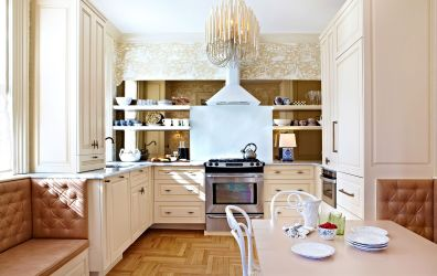 kitchen kitchens cabinet compact space interior decoration stylish remodeling diy basement room decorating clever maximize