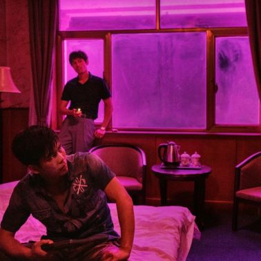 Pink, Magenta, Room, Performance, Event, Scene, Performing arts, Stage, Drama, heater,