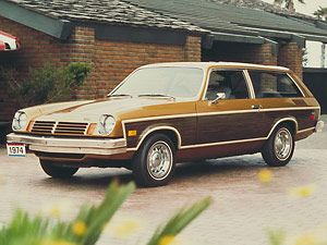 chevy vega turns 40