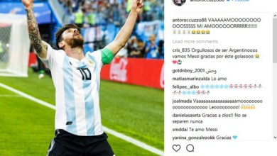 Photo of WORLD CUP 2018: LIONEL MESSI'S WIFE REACTS AFTER ARGENTINA'S VICTORY OVER NIGERIA