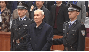Former vice mayor of China's Lyuliang City sentenced to death for corruption