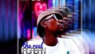 Photo of Jagaban – My Baby