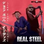 Sean Paul - Real Steel