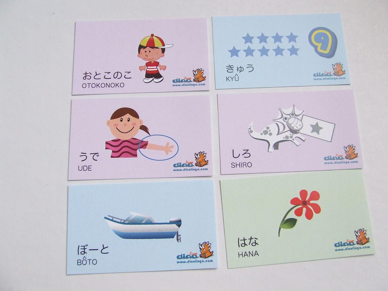 Dino Lingo Japanese Review