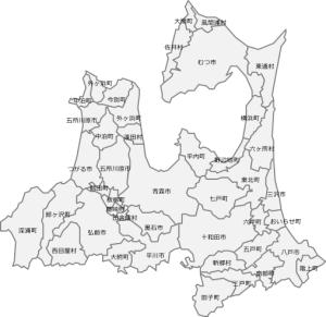 青森県 対応可能 市町村図