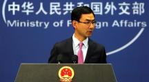 US, South Korea liable for consequences of THAAD deployment: China