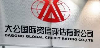 "China Downgrades US Credit Rating From A- To BBB+, Warns US Insolvency Would ""Detonate Next Crisis"""