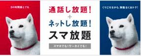 スクリーンショット 2015-02-26 17.55.24