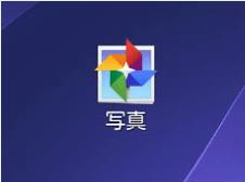 スクリーンショット 2015-07-04 0.39.40