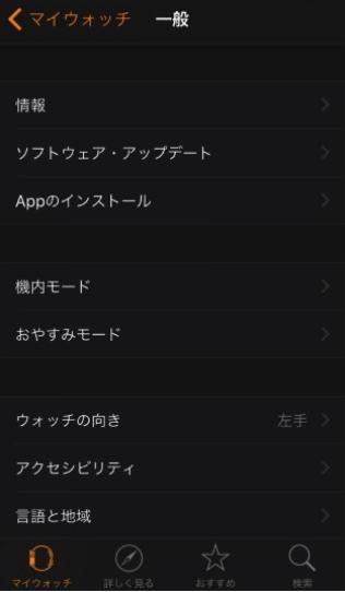 スクリーンショット 2015-09-23 0.10.11