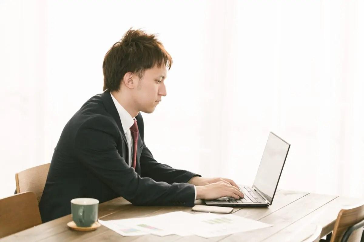 仕事を頑張って役職が上がったら上がって仕事量が増加する問題