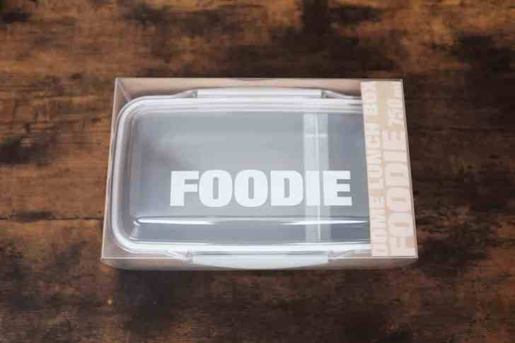 FOODIE