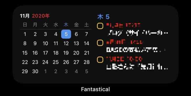 ①Fantastical