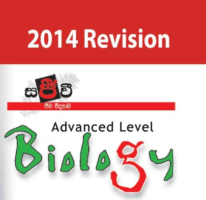2014 Biology Revision