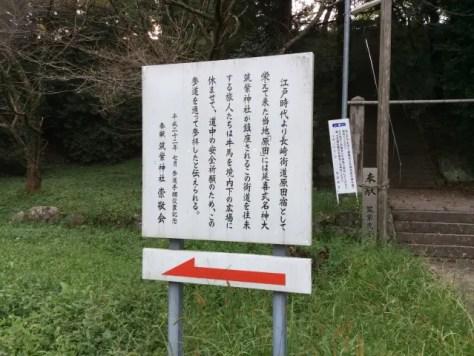 chikushi2015,09,27.1