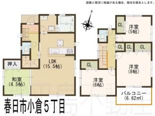 春日市小倉5丁目1号棟2019.0