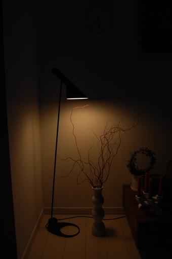 ルイスポールセン 白熱電球