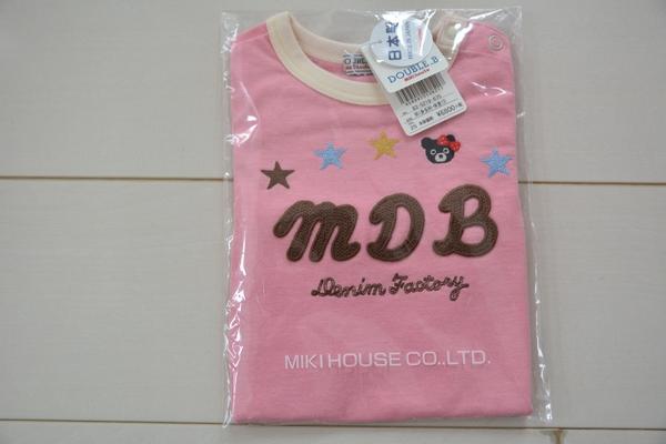ミキハウス ダブルB 1万円福袋 ピンクのロンT