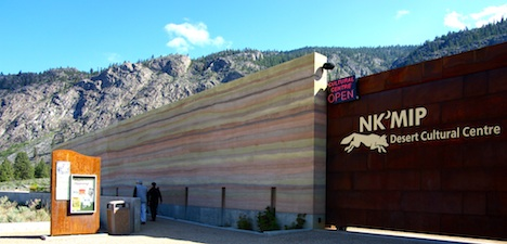 Leave some time to experience the impressive Nk'Mip Desert Cultural Centre