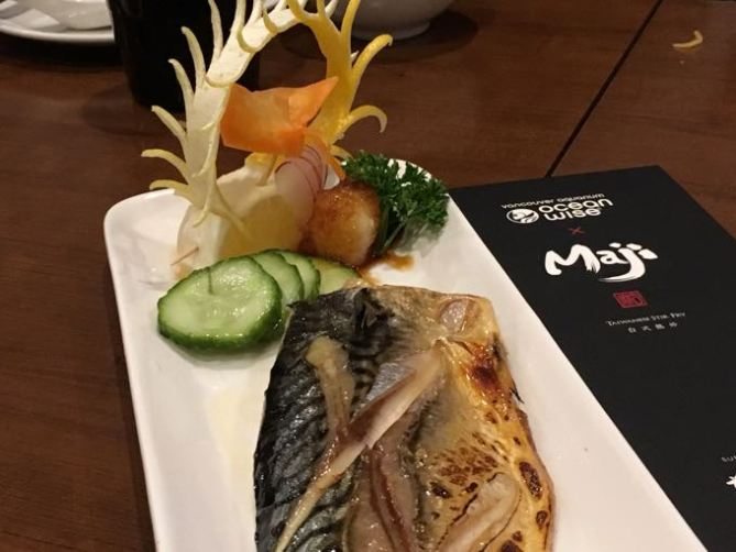 Maji grilled mackerel