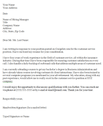 cover_letter_example_1