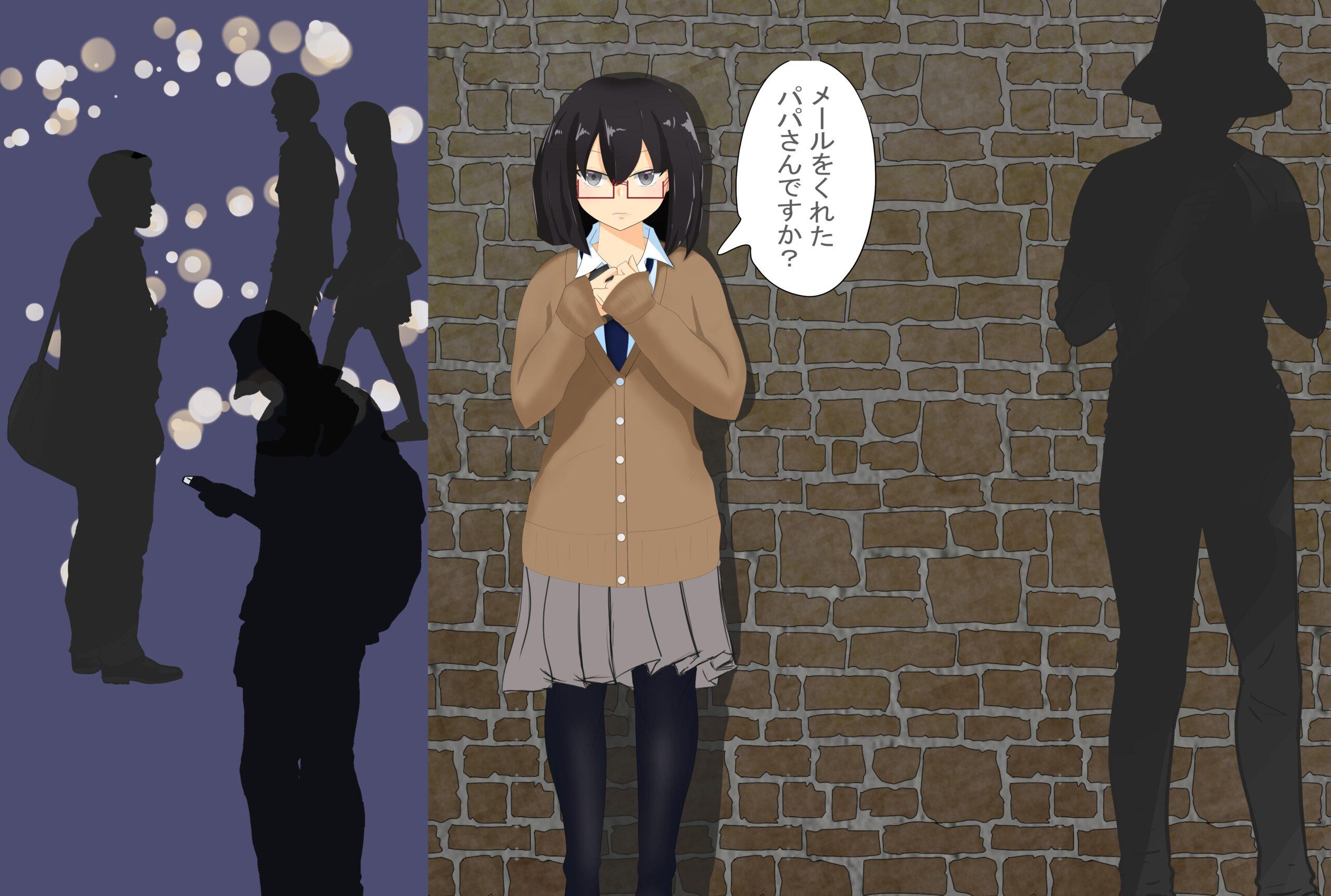 新規作品「出会い系サイトで会う女の子は悪い子ですか?」の進歩状況1