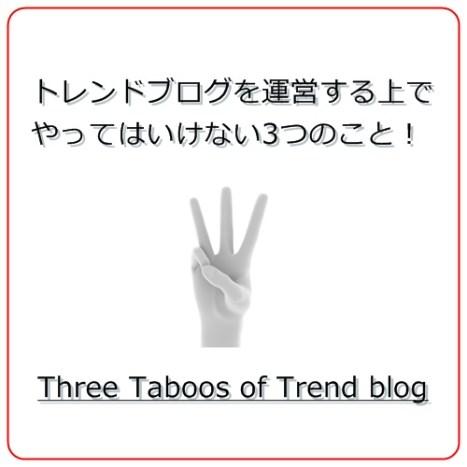 3taboos
