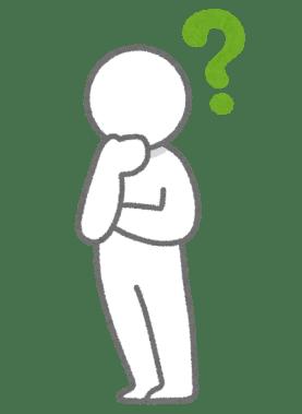 figure_question