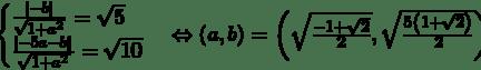 \begin{cases} \frac{\left|-b\right|}{\sqrt{1+a^2}}=\sqrt{5} \ \frac{\left|-5a-b\right|}{\sqrt{1+a^2}}=\sqrt{10} \end{cases}\Leftrightarrow \left(a,b\right)=\left(\sqrt{\frac{-1+\sqrt{2}}{2}},\sqrt{\frac{5\left(1+\sqrt{2}\right)}{2}}\right)
