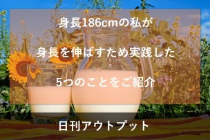 shincho