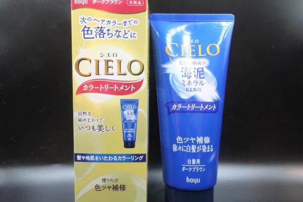 ホーユーのCIELO(シエロ)カラートリートメントを美容師が使ってレビュー