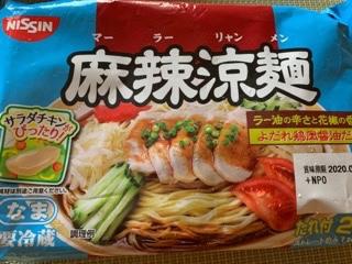 麻辣涼麺のパッケージ