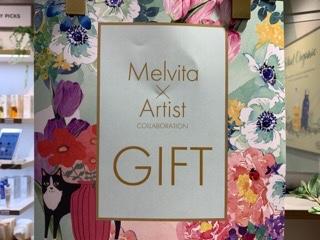 メルヴィータのタッチオイルの店頭ポスター