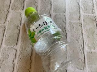 水耕栽培で使う肥料用の水