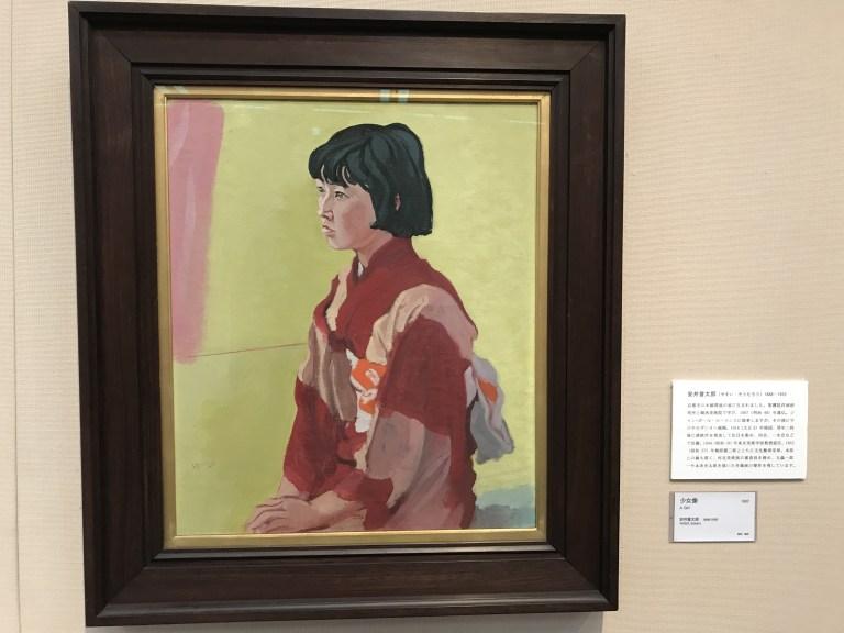 宮城県美術館 安井曽太郎