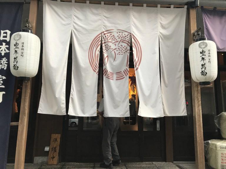 山口智子×神山典士 トーク