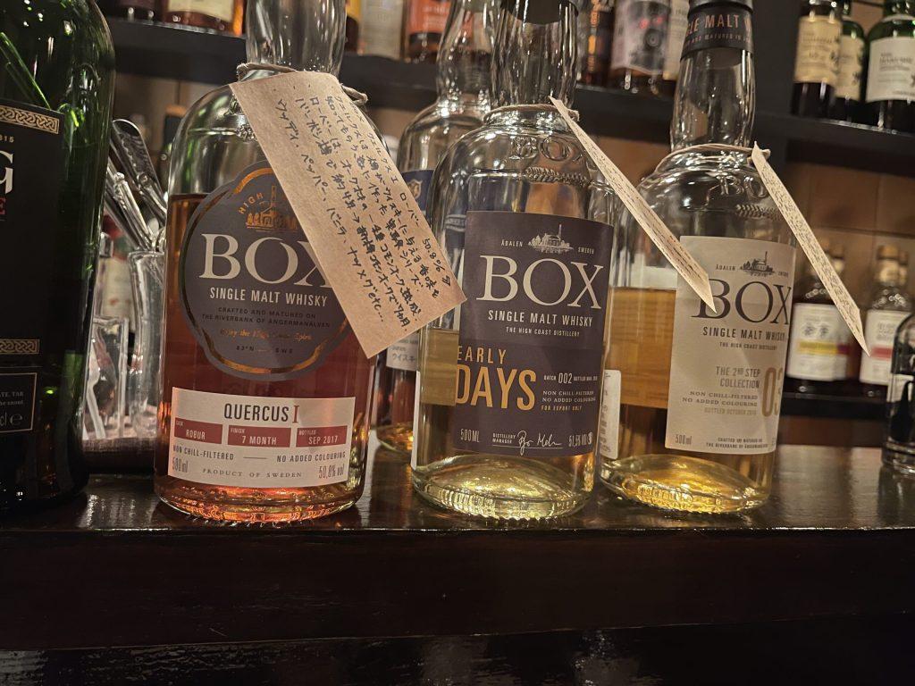 スウェーデンのウイスキー「BOX」