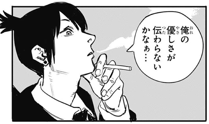 【チェンソーマン】早川アキの年齢や名前の由来は?家族についても解説!