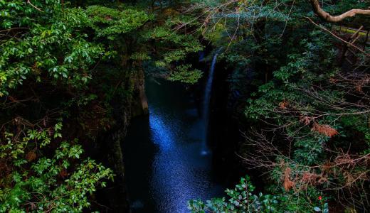 高千穂からの阿蘇山。ダイナミックな九州観光へ。
