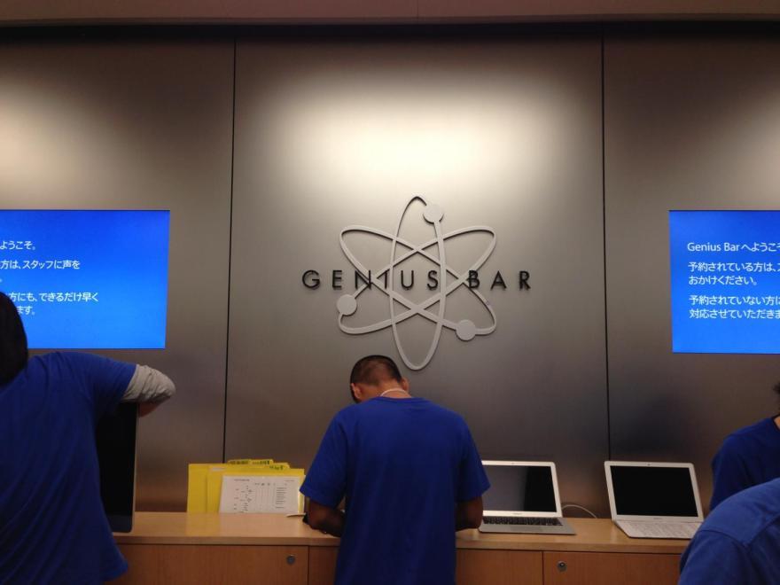 AppleStore渋谷のGenius Bar