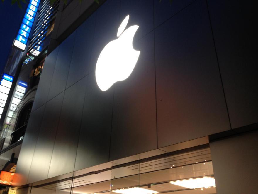 AppleStore渋谷のシンボル