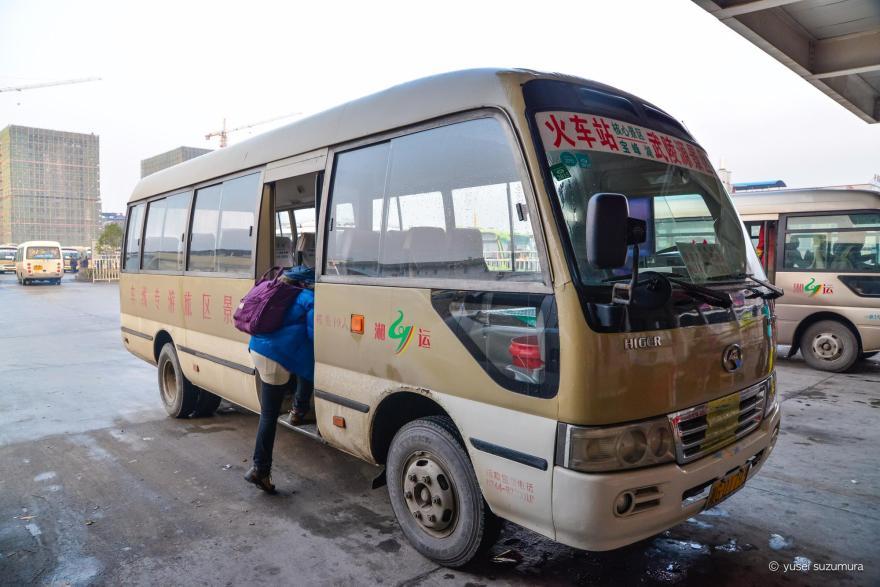 張家界から武陵源 バス
