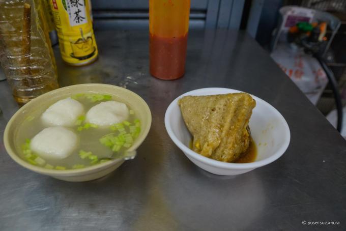 ちまきと魚玉スープ