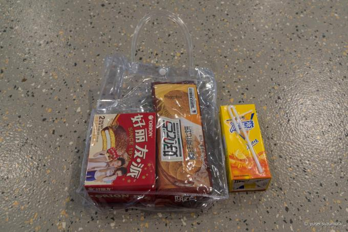 中国東方航空 お菓子