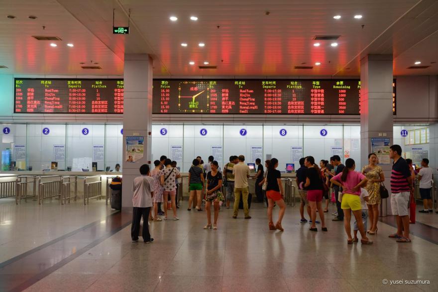 バスターミナル 時刻表